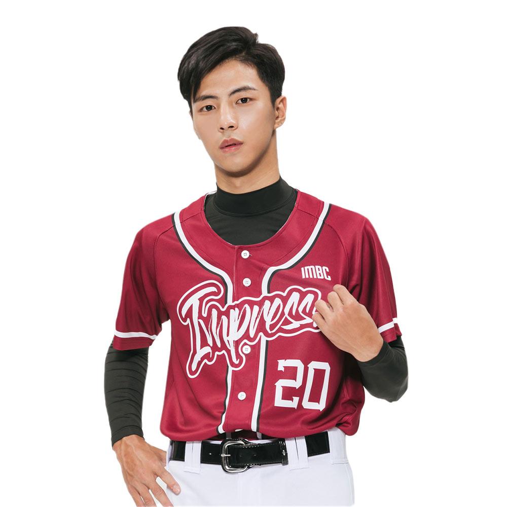 棒球衣-訂做-御天者-球衣