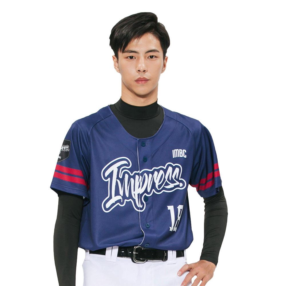 棒球衣-訂做-極盜者-球衣