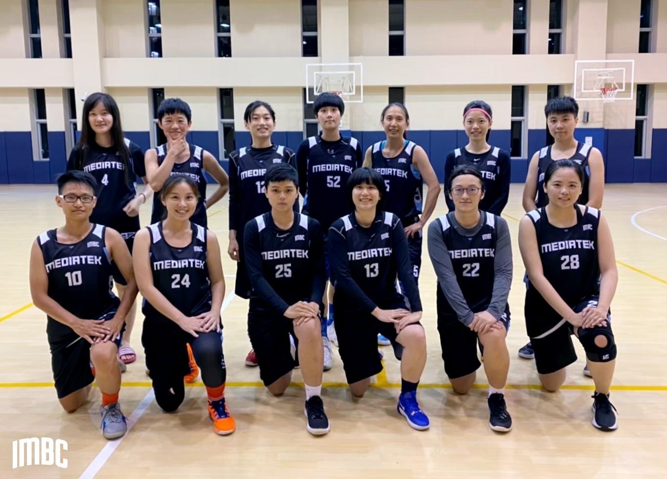 mediatek-basketball-jersey