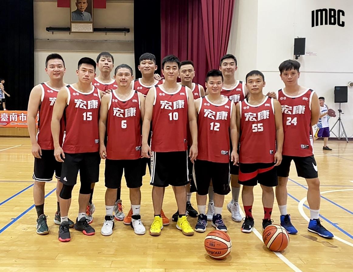 basketball-jersey-custom
