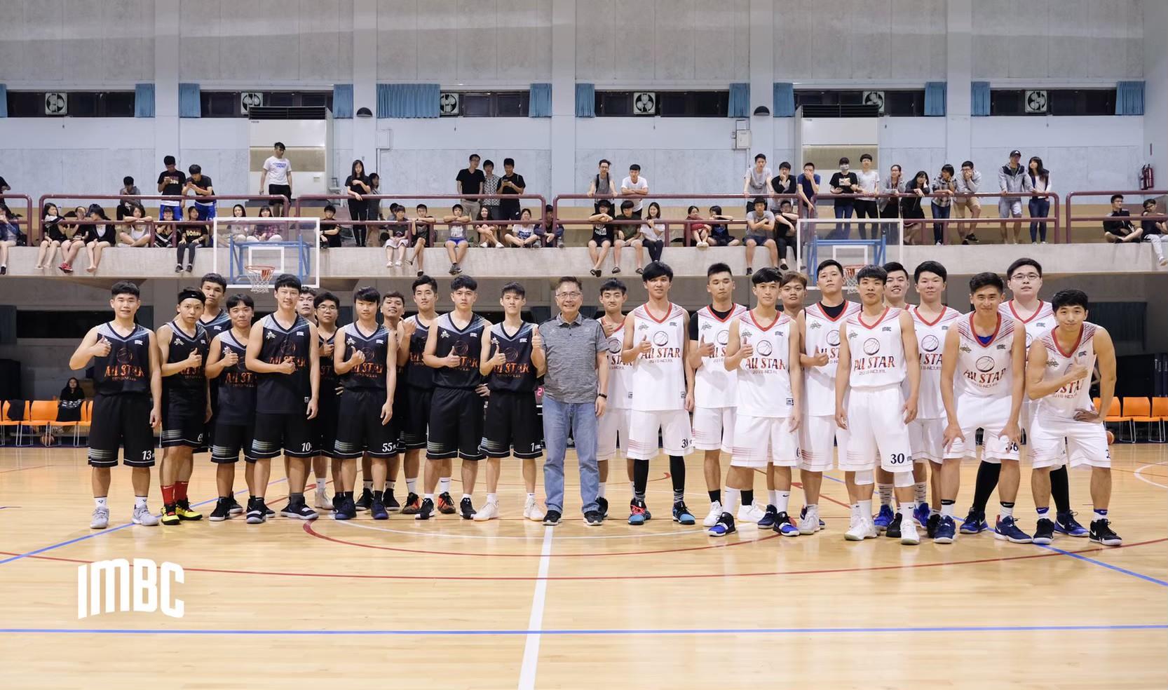 NCU-basketball-jersey