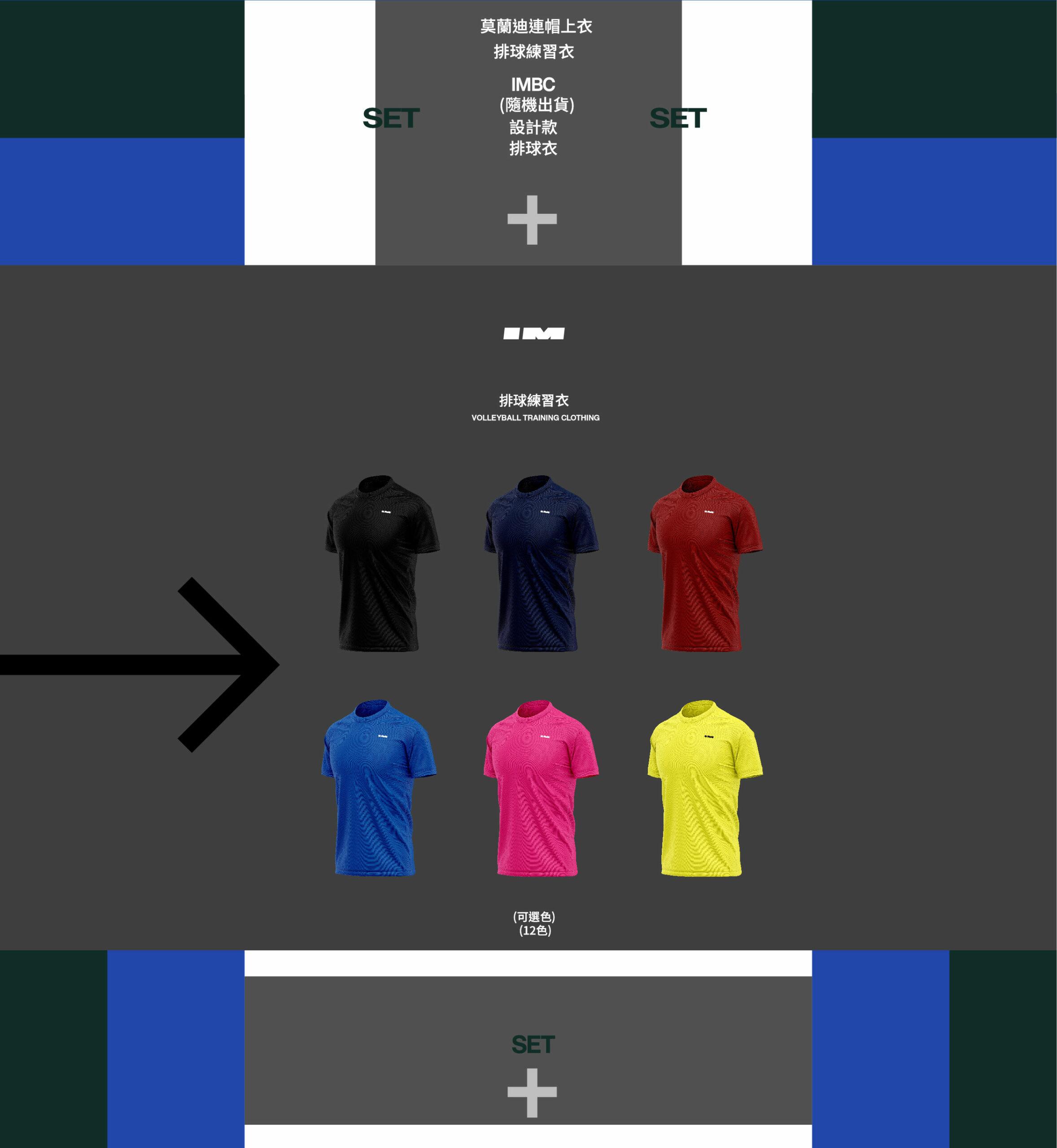dreambox-排球人-福袋-敘述-2