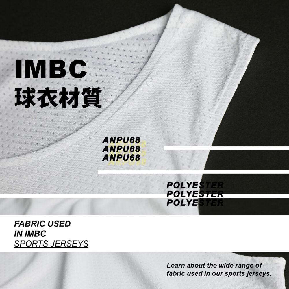 雙面籃球衣專用 – ANPU68布料