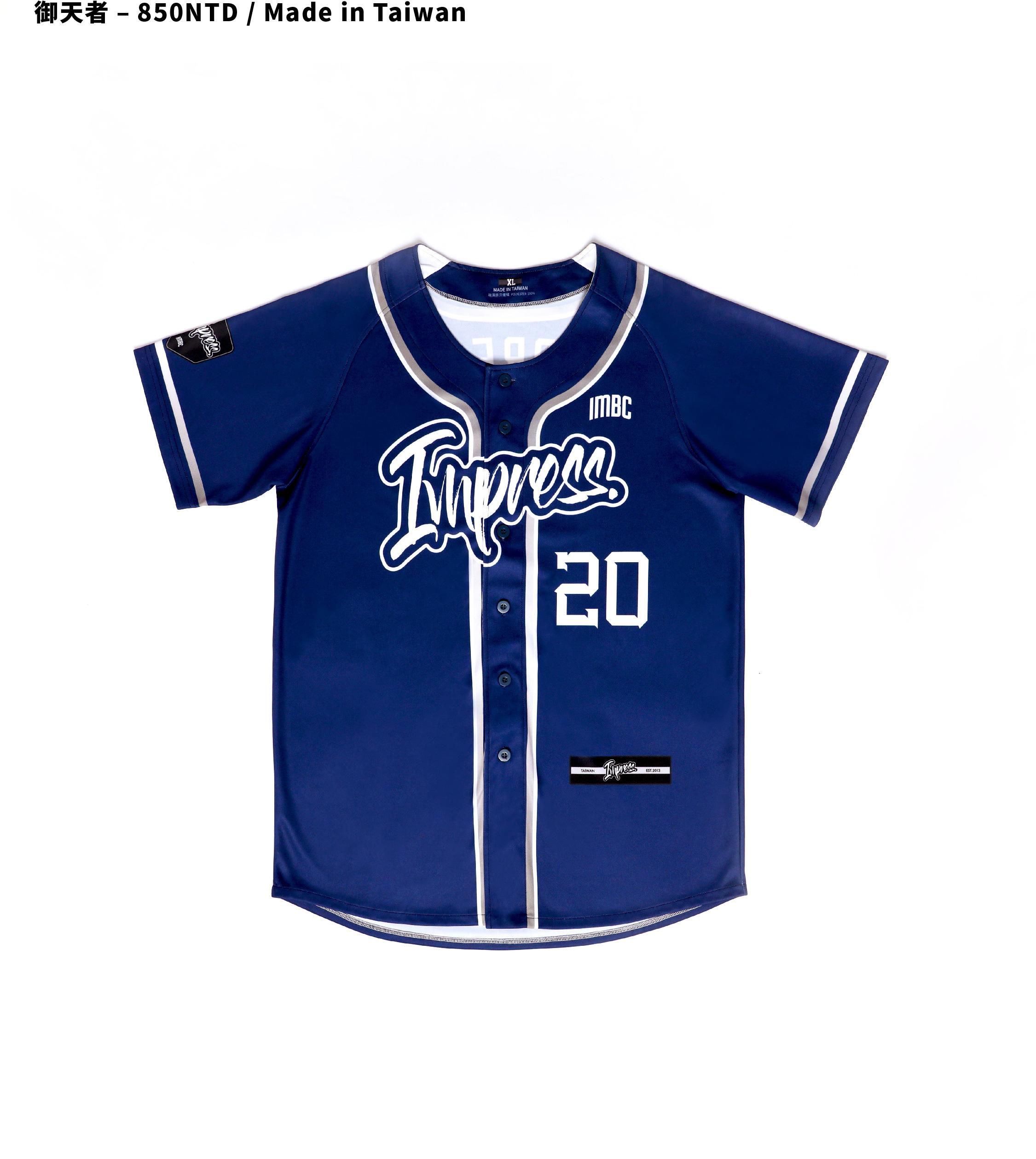 棒壘球衣訂做-3