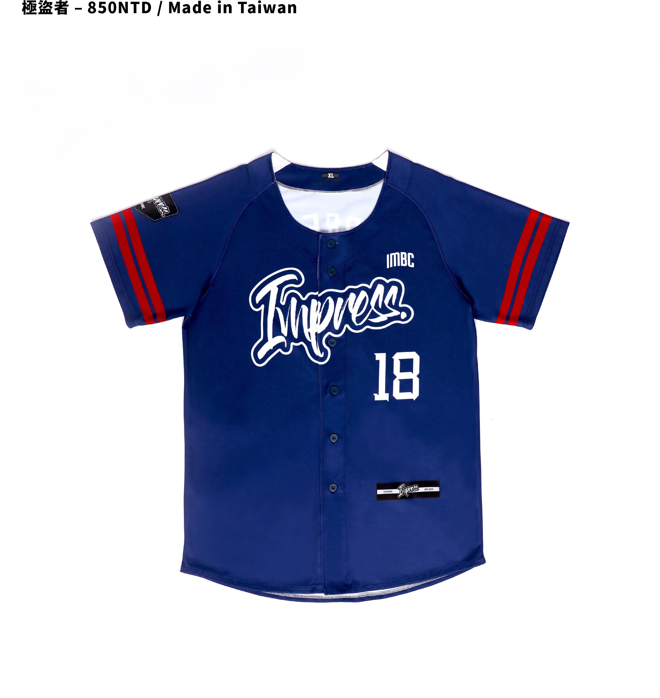 棒壘球衣訂做-4