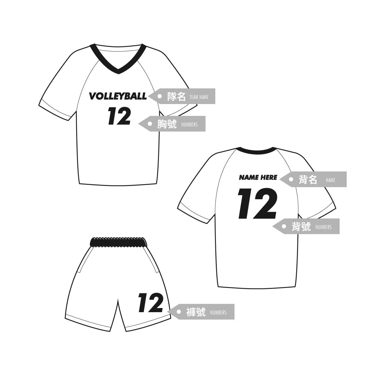 排球衣設計-排球衣-排球衣訂做